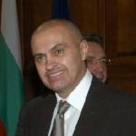 Димитър Георгиев Василев